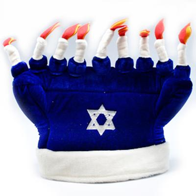 Click to get Happy Chanukah Hat